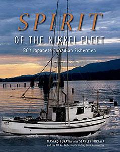 Spirit of the Nikkei Fleet cover